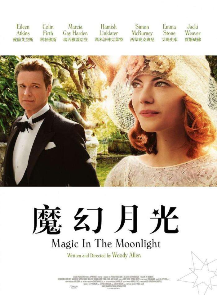 魔幻月光_Magic in the Moonlight_電影海報