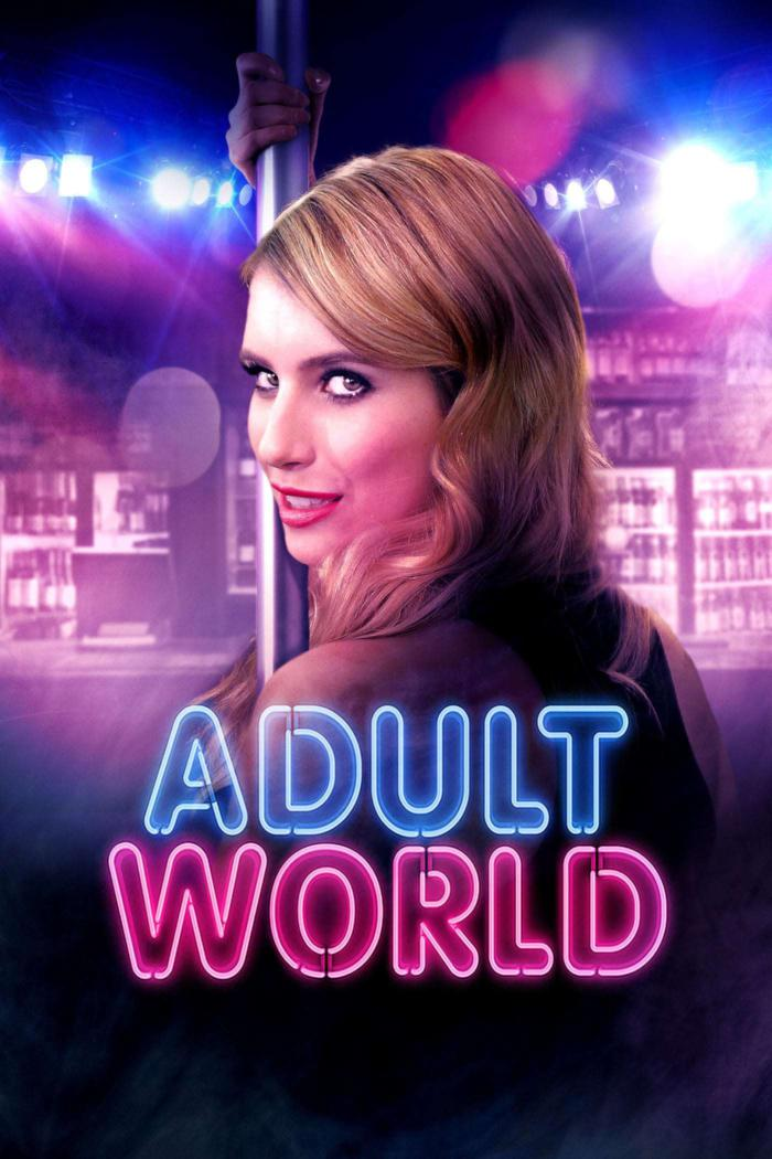 成人世界(2013)_成人世界 (2013) Adult World_電影海報