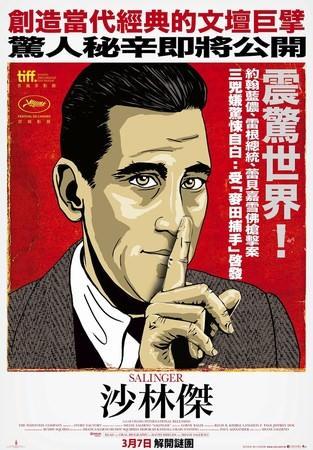 沙林傑_Salinger_電影海報
