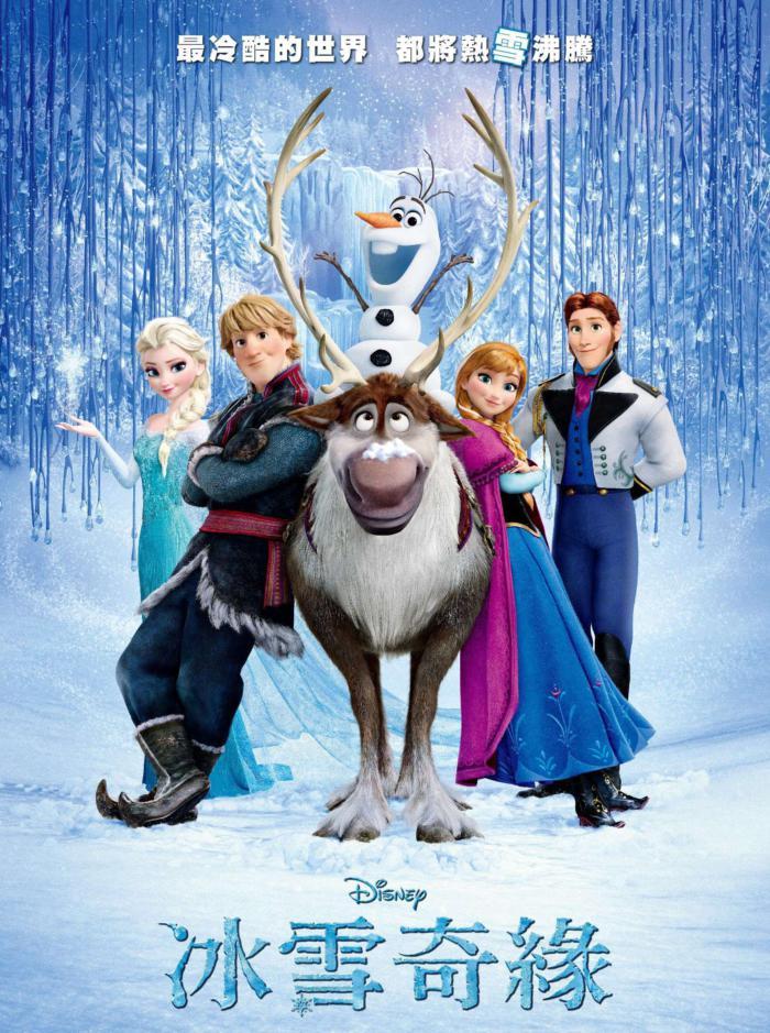 冰雪奇緣_Frozen_電影海報
