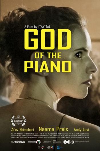 為琴癡狂_God of the Piano_電影海報