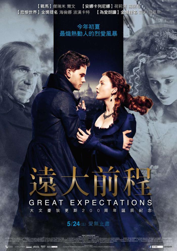 遠大前程_Great Expectations (2012)_電影海報