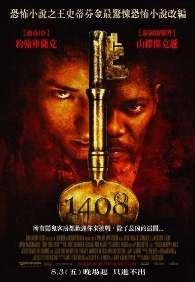 1408_1408_電影海報