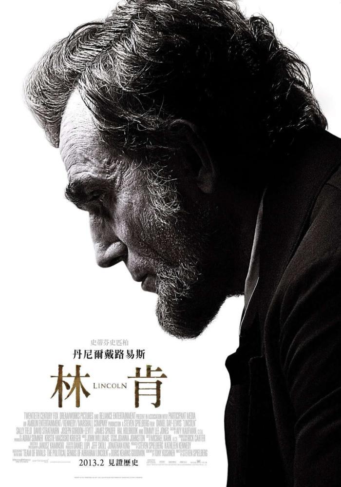 林肯_Lincoln_電影海報