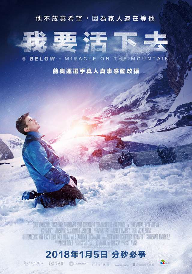 我要活下去_6 Below: Miracle on the Mountain_電影海報
