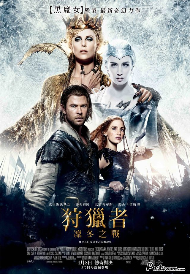 狩獵者:凜冬之戰_The Huntsman Winter's War_電影海報