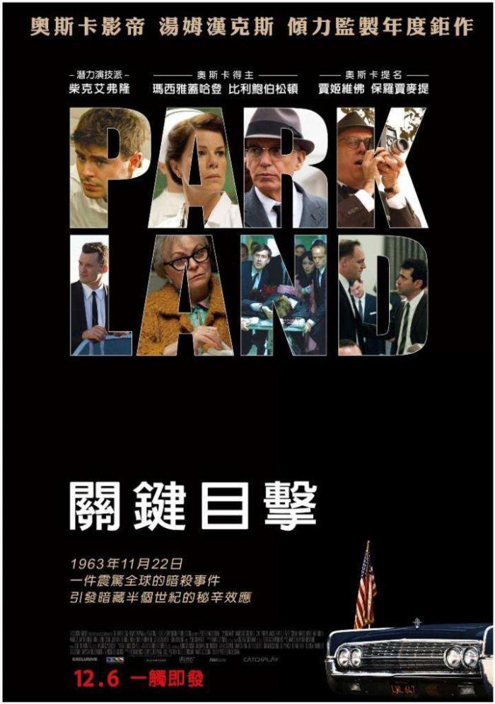 關鍵目擊_Parkland_電影海報