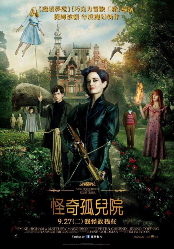 怪奇孤兒院_Miss Peregrine's Home for Peculiar Children_電影海報
