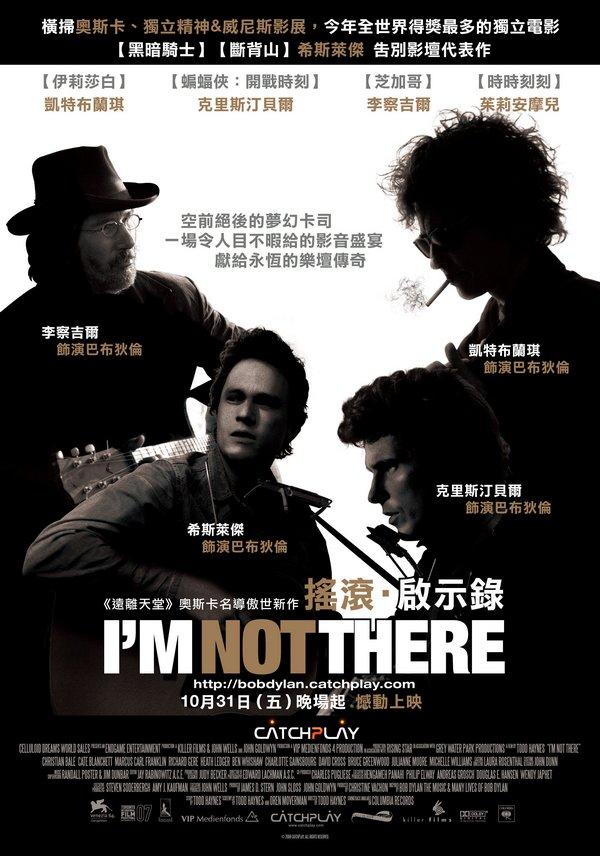 搖滾啓示錄_I'm Not There_電影海報