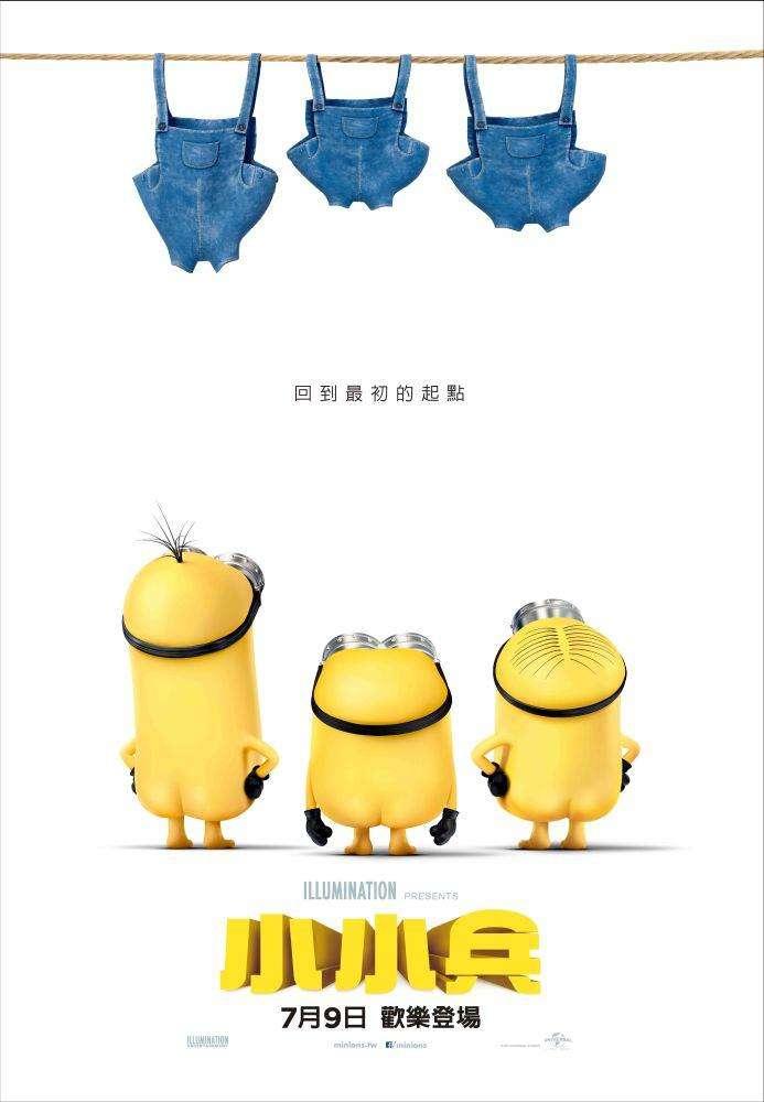 小小兵_The Minions_電影海報