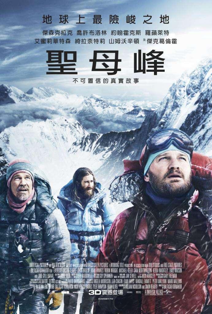 聖母峰_Everest_電影海報