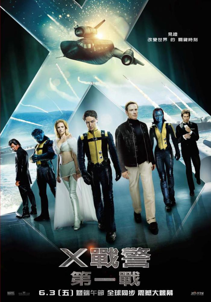X戰警:第一戰_X-Men: First Class_電影海報