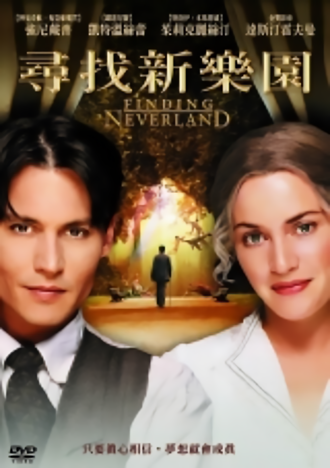 尋找新樂園_Finding Neverland_電影海報