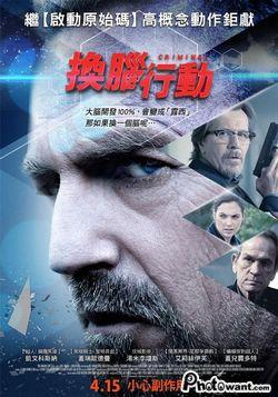 換腦行動_Criminal_電影劇照