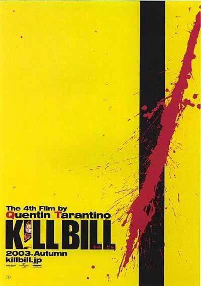 追殺比爾_Kill Bill: Volume 1_電影海報