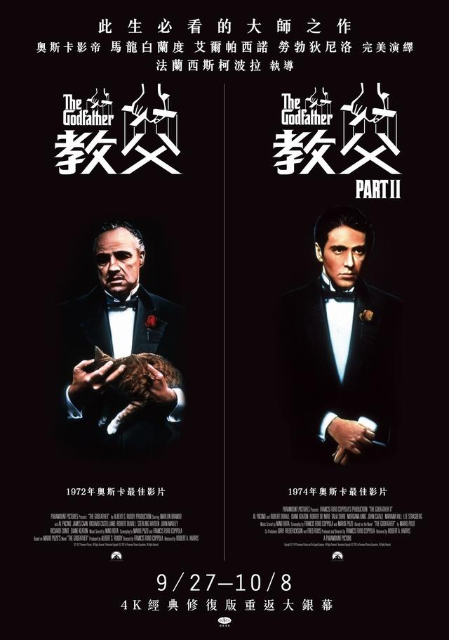 教父II_The Godfather: Part II_電影海報