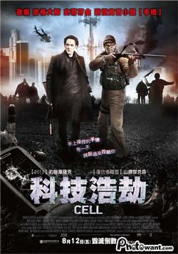 科技浩劫_Cell_電影劇照