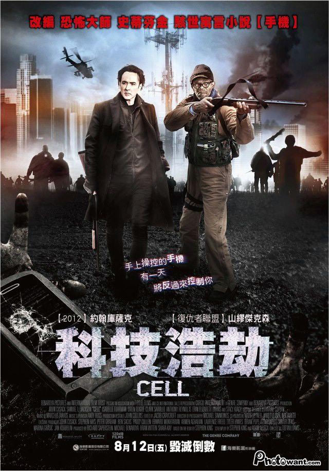 科技浩劫_Cell_電影海報