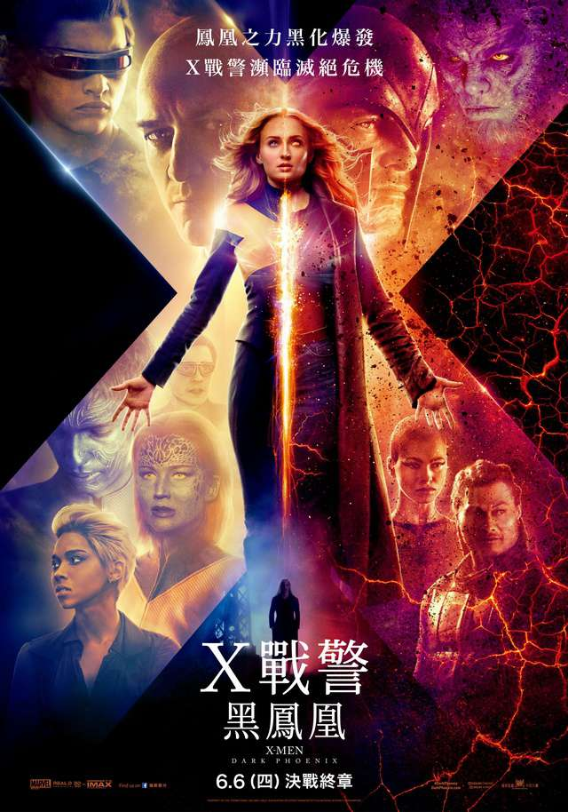 X戰警:黑鳳凰_X-Men: Dark Phoenix_電影海報