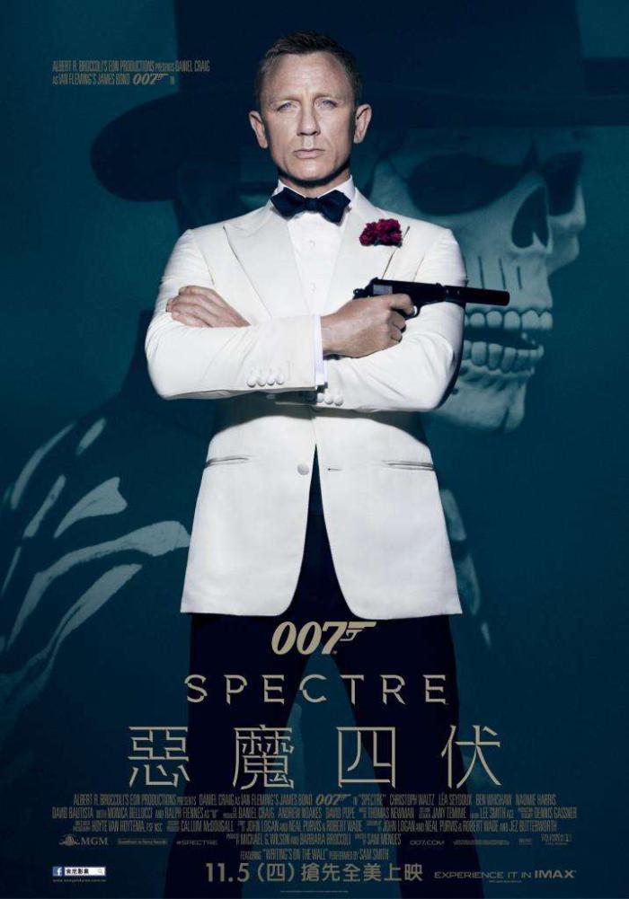 007:惡魔四伏_Spectre_電影海報
