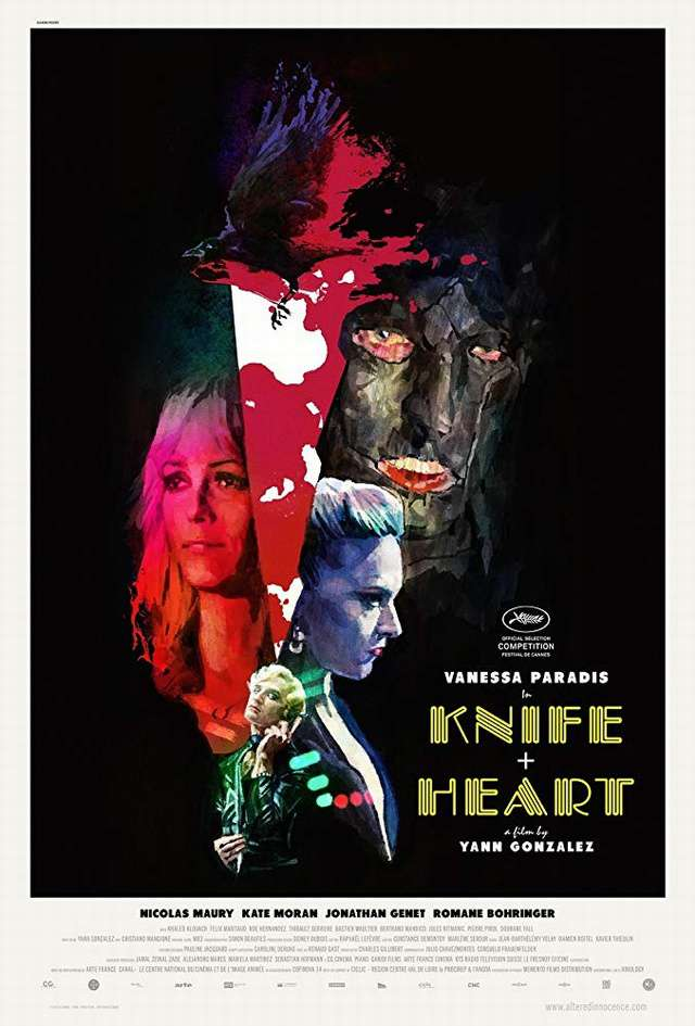 插心之刀_Knife+Heart_電影海報