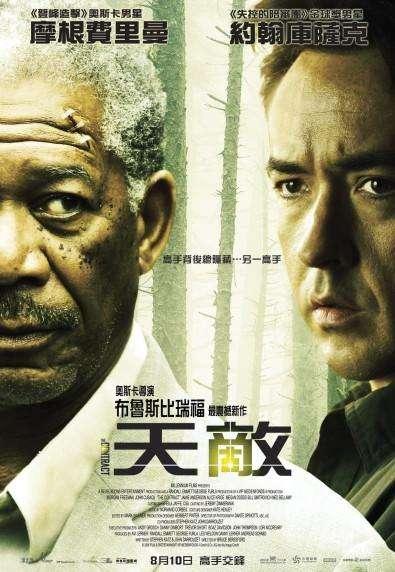 天敵_(2006) The Contract (2006)_電影海報