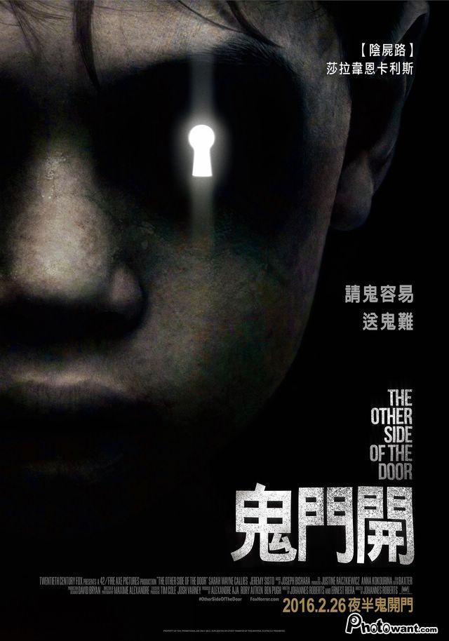 鬼門開_The Other Side of the Door_電影海報