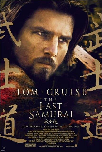 末代武士_The Last Samurai (2003)_電影海報