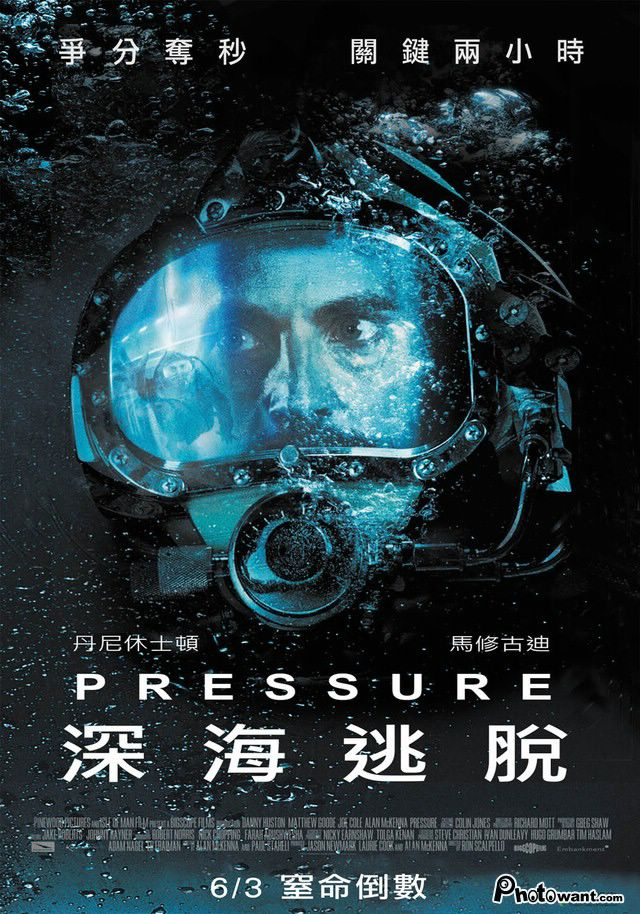 深海逃脫_Pressure_電影海報
