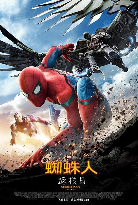 蜘蛛人:返校日_Spider-Man: Homecoming_電影海報