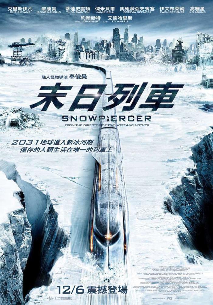 末日列車_Snowpiercer_電影海報