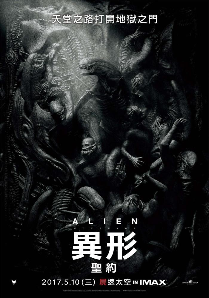 異形:聖約_Alien: Covenant_電影海報