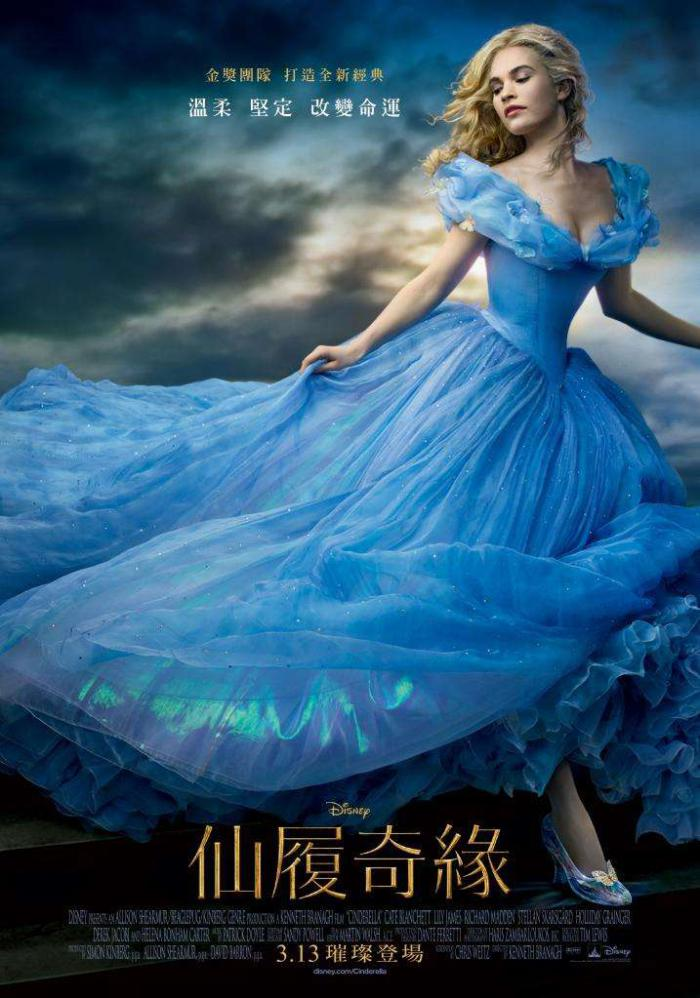 仙履奇緣_Cinderella_電影海報