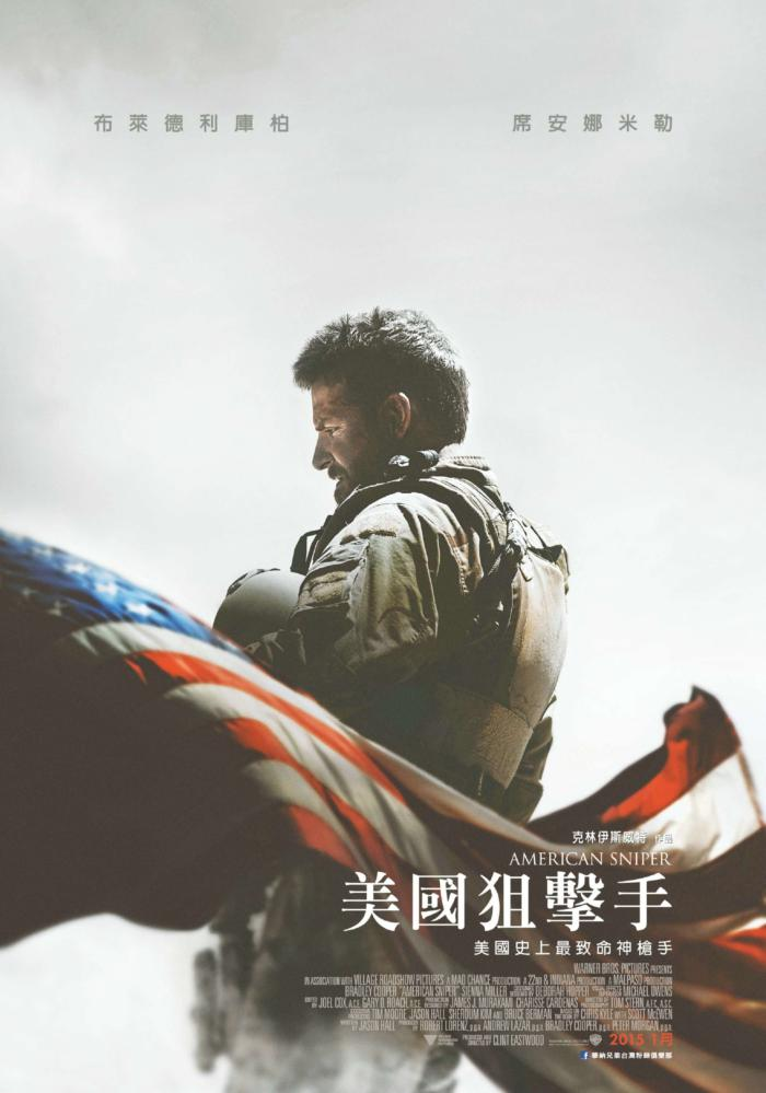 美國狙擊手_American Sniper_電影海報