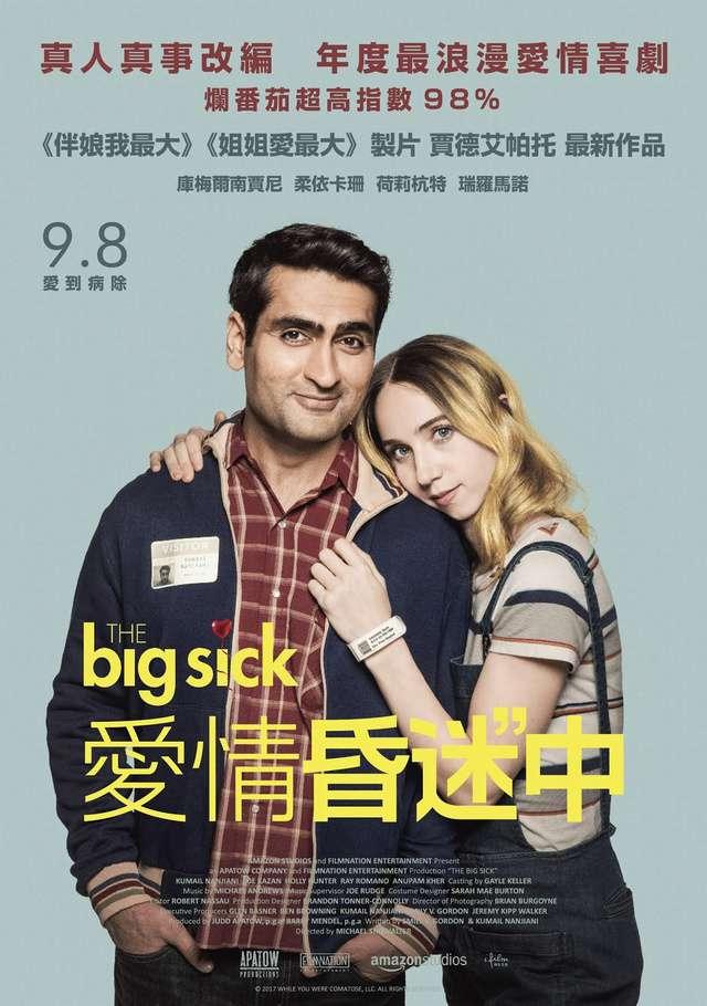 愛情昏迷中_The Big Sick_電影海報