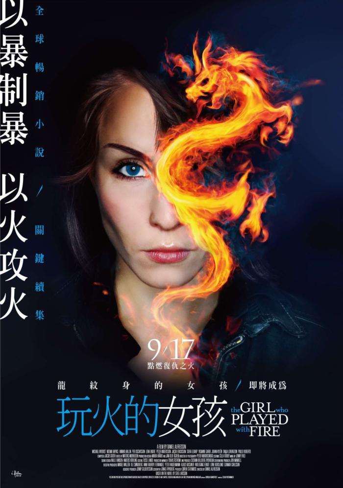 玩火的女孩_The Girl Who Played with Fire_電影海報